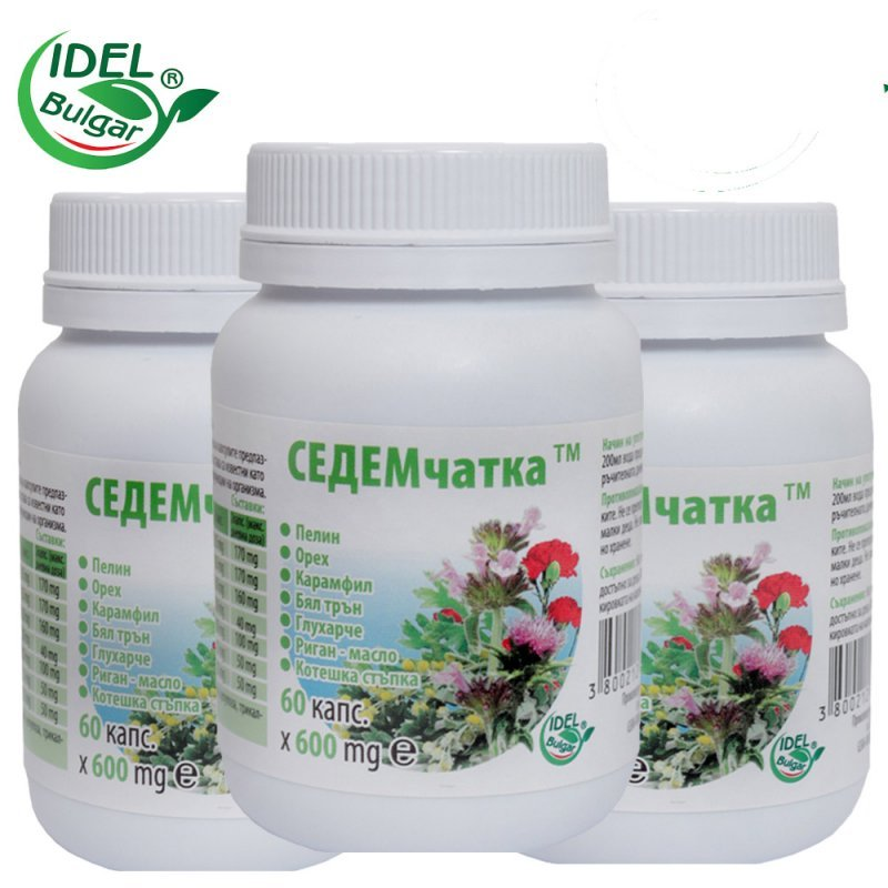 3 x SEDEMchatka™ new formula  (package 3 pieces)